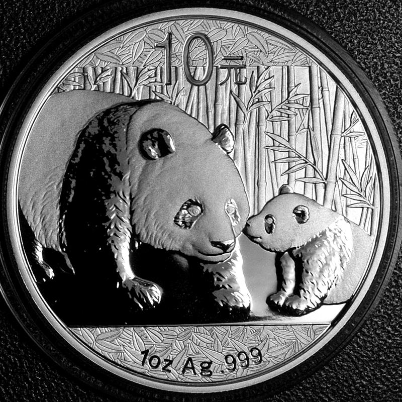 我的第一枚銀幣